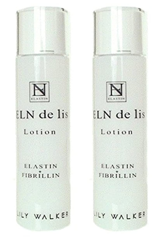 講師おもてなし気まぐれな生エラスチン?フィブリリン化粧水 エレンドゥリスローション2本セット