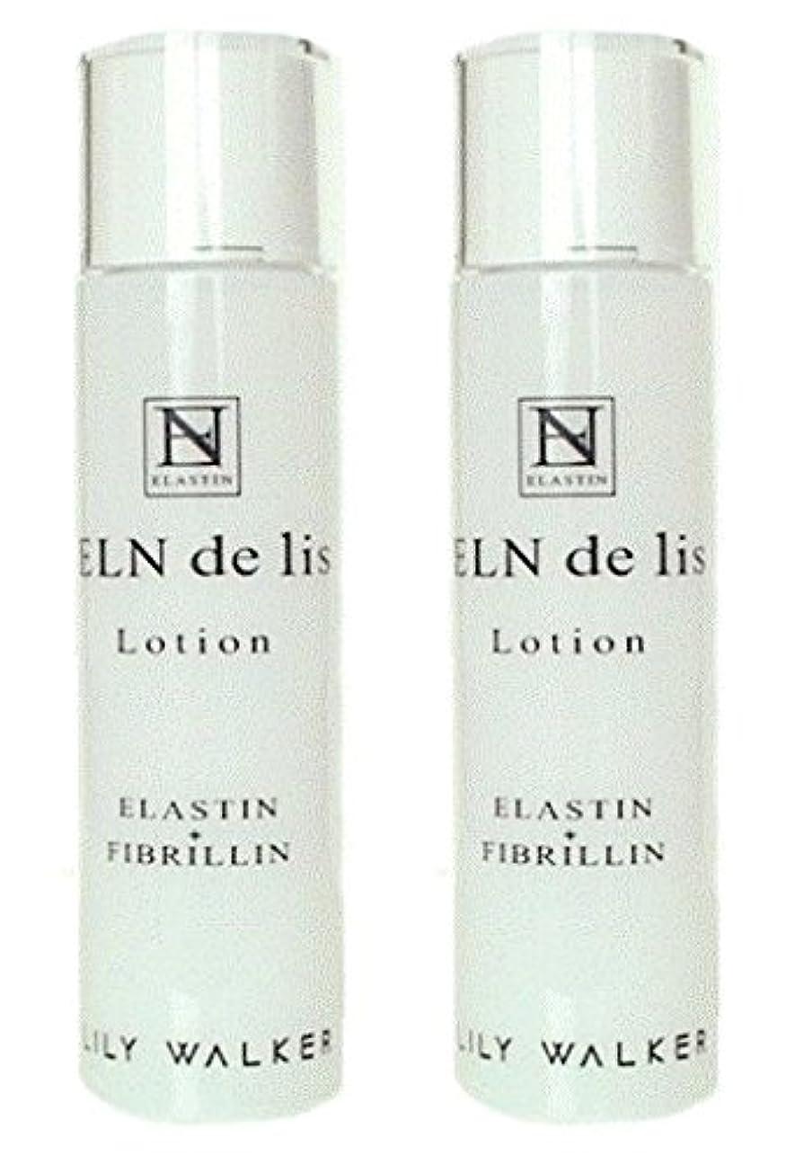 かわすロッジ実行する生エラスチン・フィブリリン化粧水 エレンドゥリスローション2本セット