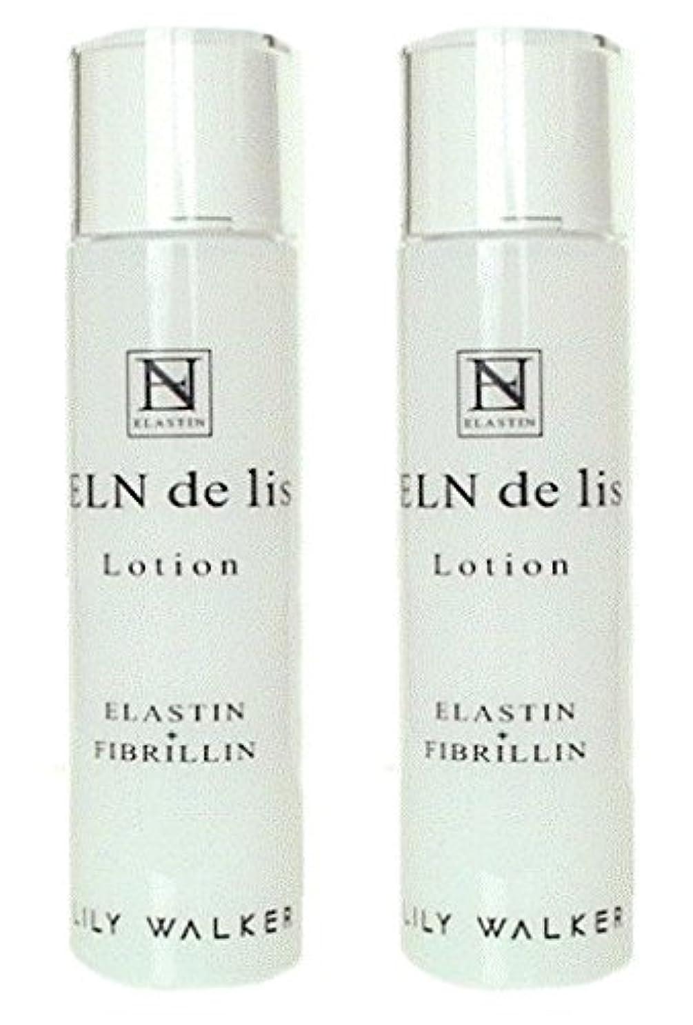 生エラスチン?フィブリリン化粧水 エレンドゥリスローション2本セット