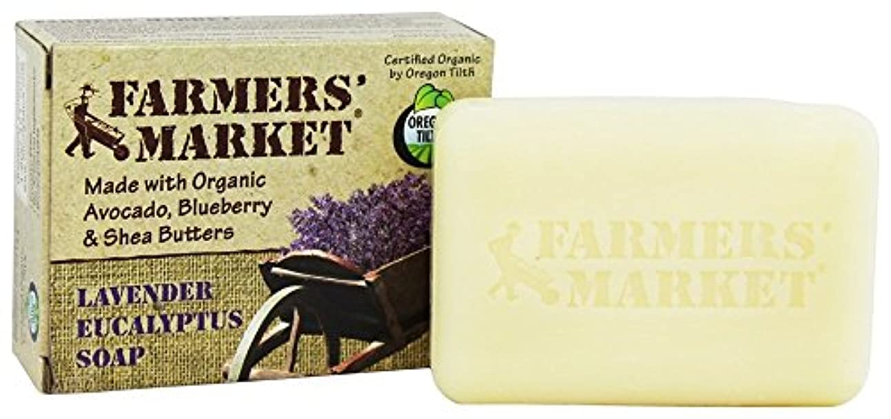 ハンバーガー地域突っ込む海外直送品Organic Bar Soap, Lavender Eucalyptus 5.5 oz by Farmers market