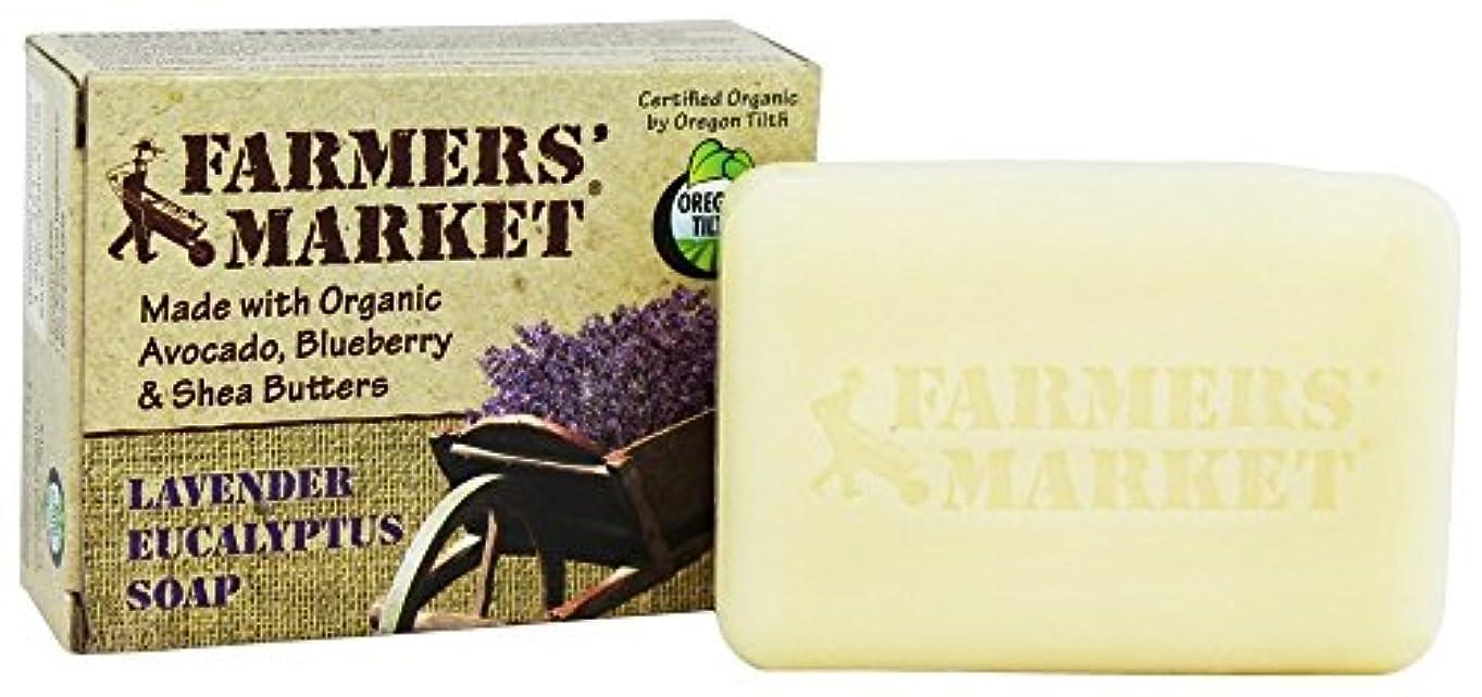 恐ろしいゴミラベンダー海外直送品Organic Bar Soap, Lavender Eucalyptus 5.5 oz by Farmers market
