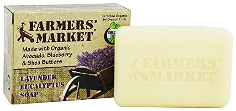 構築する野菜トラフ海外直送品Organic Bar Soap, Lavender Eucalyptus 5.5 oz by Farmers market