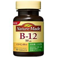 大塚製薬 ネイチャーメイド B-12 80粒