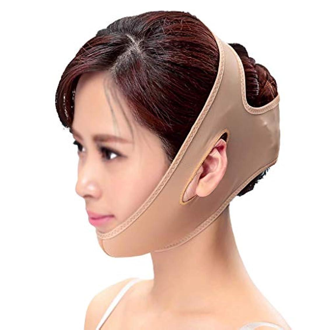 フィードオン円周不忠スリミングベルト、フェイシャルマスクシンフェイスマスクプラスチックスキニーフェイスアーティファクトto Masseter Muscle Double Chin Skin Graft Scar Hyperplasia Band V Face Line Carving Elastic Sleeve(Size:XXL)