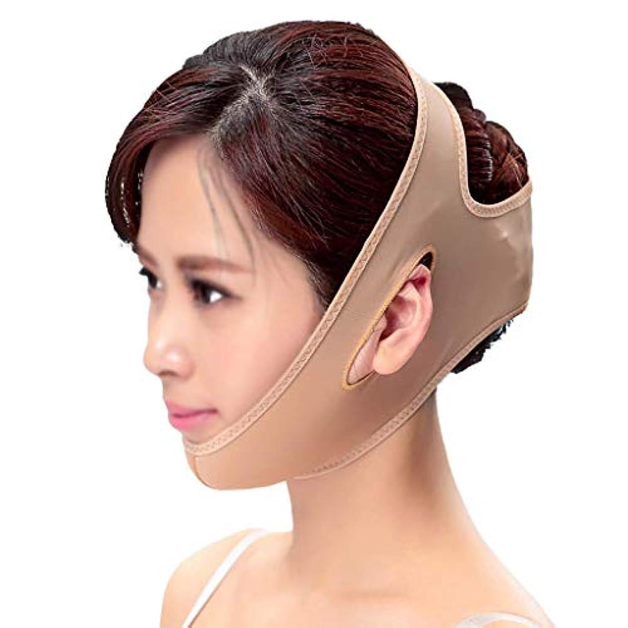 氏方言アラバマスリミングベルト、フェイシャルマスクシンフェイスマスクプラスチックスキニーフェイスアーティファクトto Masseter Muscle Double Chin Skin Graft Scar Hyperplasia Band V Face Line Carving Elastic Sleeve(Size:XXL)