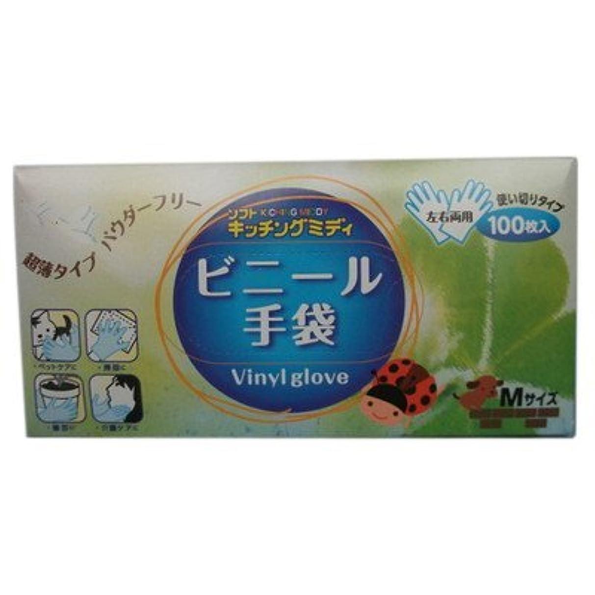 奥田薬品 ソフトキッチングミディ ビニール手袋 M 100枚入