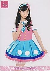 REV.生写真 REV.コレ 1st vol.2-A【橋本環奈】