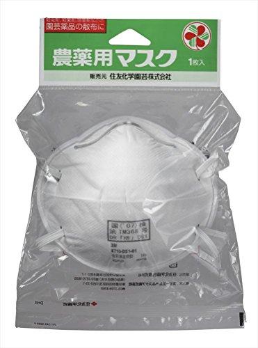 住友化学園芸 農薬用マスク 1枚入...
