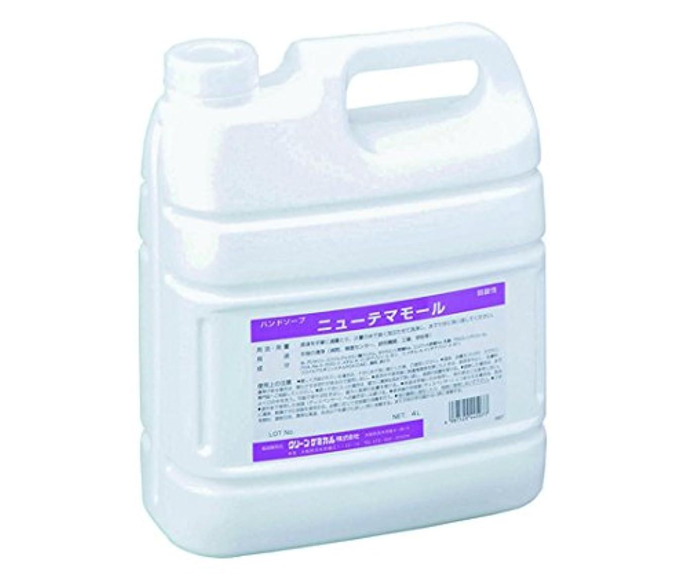 紫の再びあいまいさ8-1944-02ハンドソープ減容容器タイプ4L