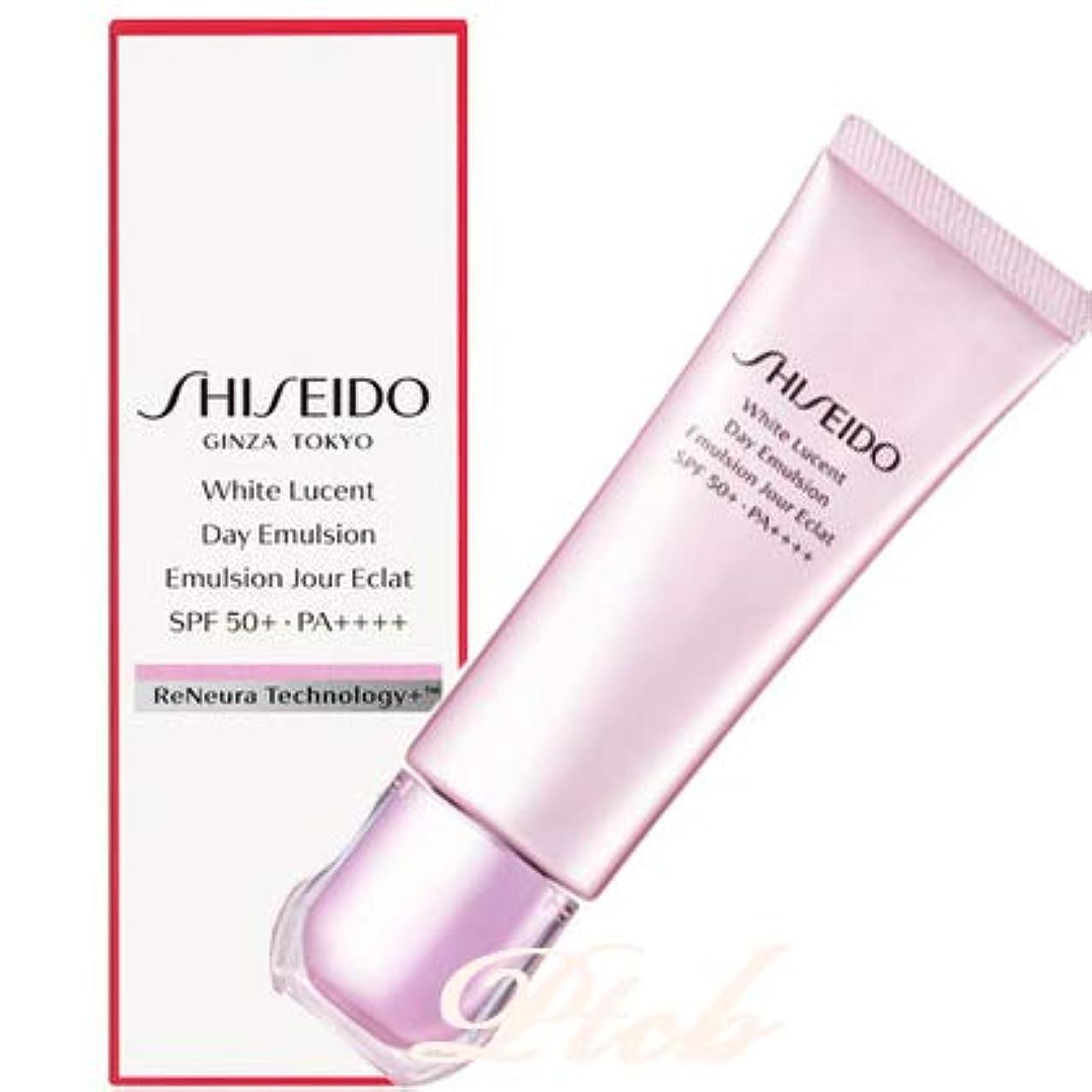 セットアップスポンサー楽観的SHISEIDO ホワイトルーセント(シセイドウ ホワイトルーセント) SHISEIDO(資生堂) デーエマルジョン (医薬部外品)50ml
