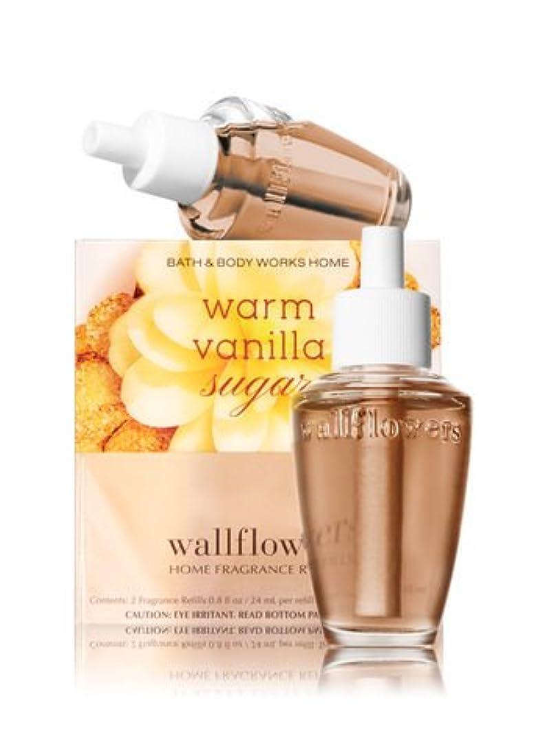 レビュー尊敬する大騒ぎ【Bath&Body Works/バス&ボディワークス】 ルームフレグランス 詰替えリフィル(2個入り) ウォームバニラシュガー Wallflowers Home Fragrance 2-Pack Refills Warm...