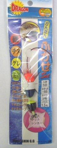 かんたんフカセ仕掛けセット (水中ウキ付)ウキ5B チヌ針3号 ハリス1.5号