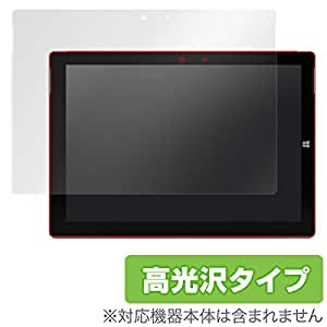 OverLay Brilliant for Surface 3 4G LTE フッ素コート 指紋がつきにくい 光沢 液晶 保護 シート フィルム プロテクター Yモバイル Y!mobile Ymobile OBMSSFRT3/2