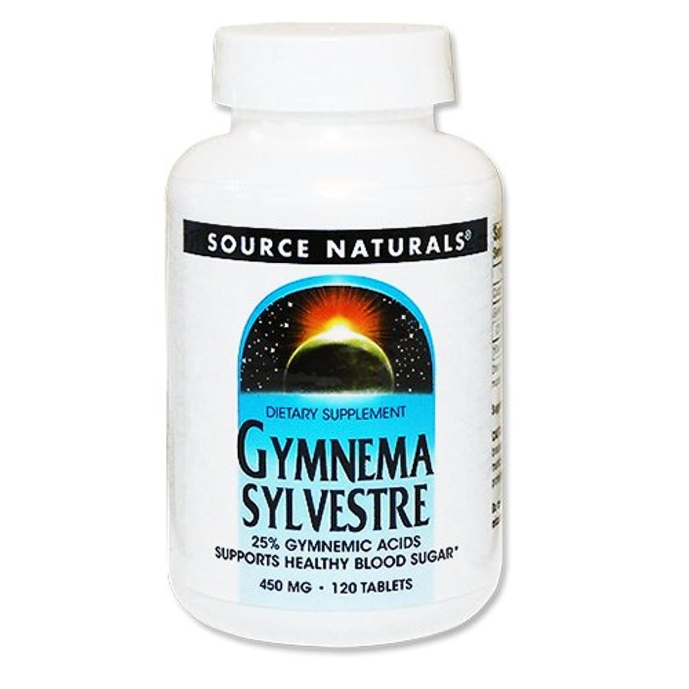 ニュージーランド効能ある指導するギムネマシルベスタ(ギムネマ酸25%) 450mg 120粒[海外直送品]