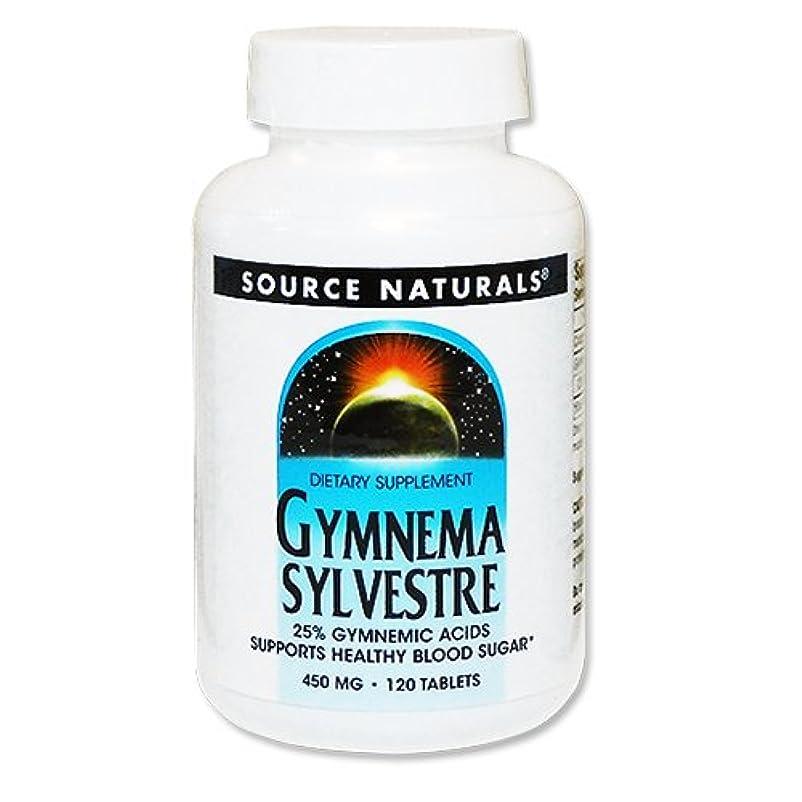 驚かすペルメル腸ギムネマシルベスタ(ギムネマ酸25%) 450mg 120粒[海外直送品]