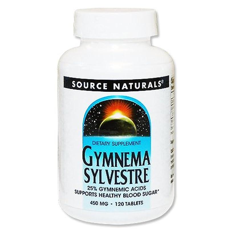 不幸電気陽性夜ギムネマシルベスタ(ギムネマ酸25%) 450mg 120粒[海外直送品]