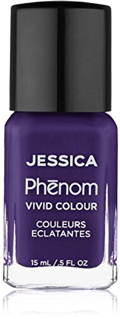 ブル放出汚すJessica Phenom Nail Lacquer - Grape Gatsby - 15ml/0.5oz