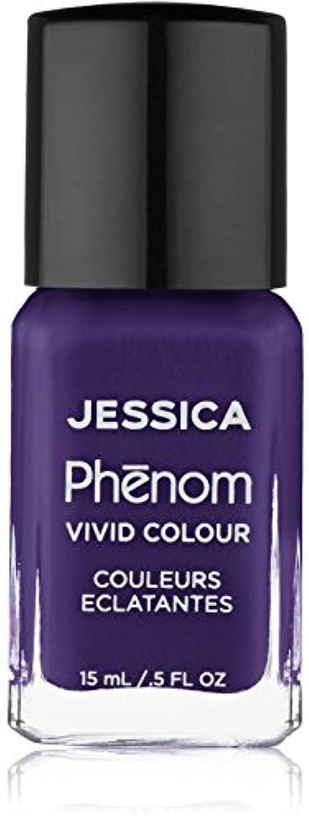 娯楽例外著名なJessica Phenom Nail Lacquer - Grape Gatsby - 15ml / 0.5oz
