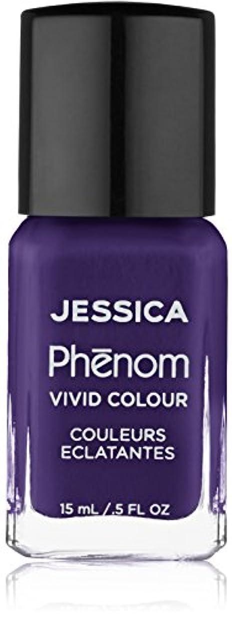 仕事薄める後方にJessica Phenom Nail Lacquer - Grape Gatsby - 15ml / 0.5oz