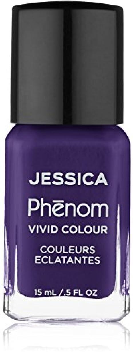 教えるゲームゾーンJessica Phenom Nail Lacquer - Grape Gatsby - 15ml / 0.5oz