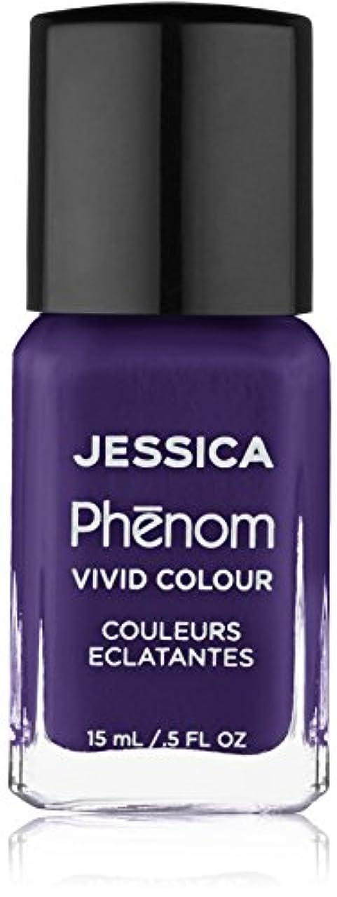 不幸残基アイドルJessica Phenom Nail Lacquer - Grape Gatsby - 15ml/0.5oz