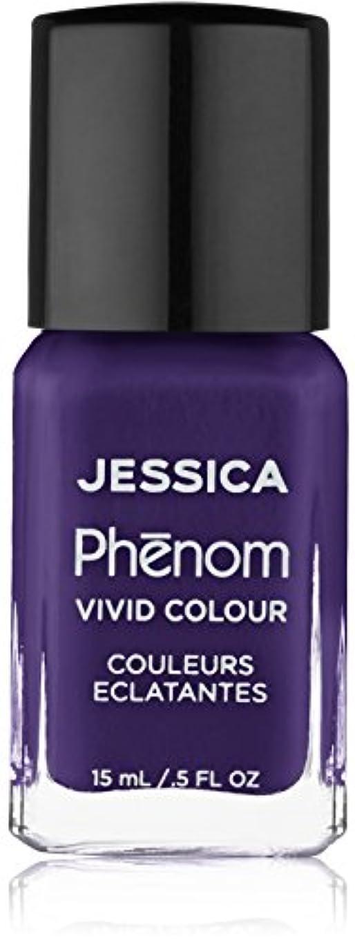 マナー半島登るJessica Phenom Nail Lacquer - Grape Gatsby - 15ml / 0.5oz