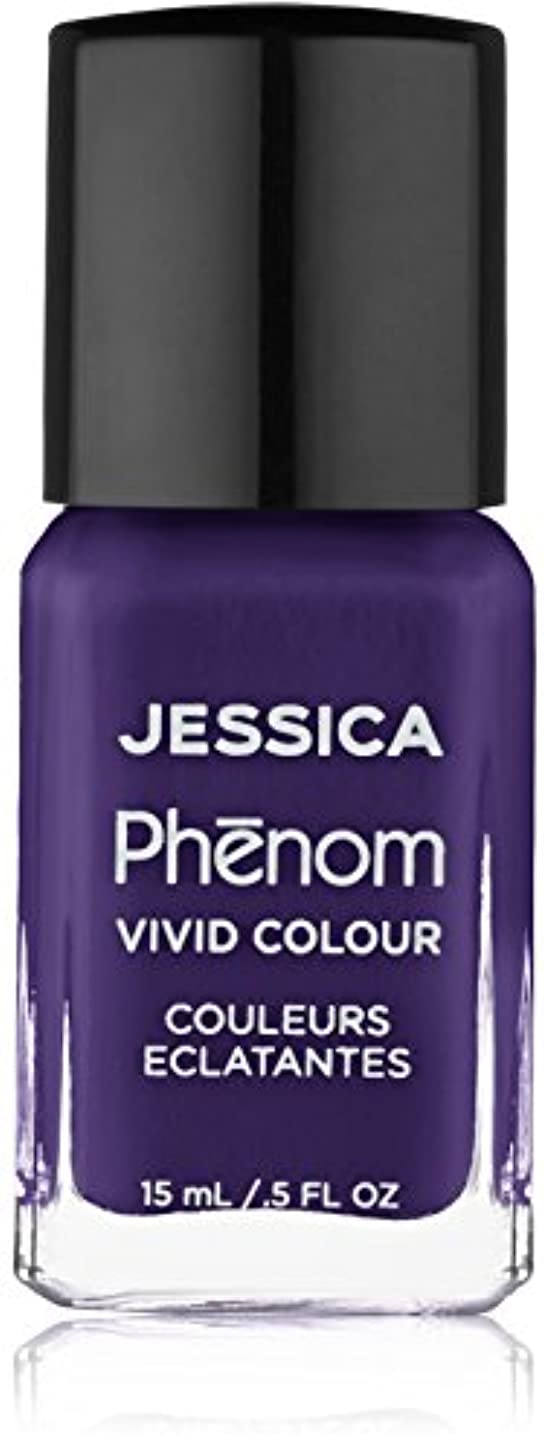 中でせっかち否認するJessica Phenom Nail Lacquer - Grape Gatsby - 15ml / 0.5oz