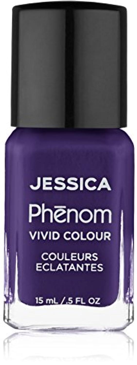 表示考古学者艶Jessica Phenom Nail Lacquer - Grape Gatsby - 15ml / 0.5oz