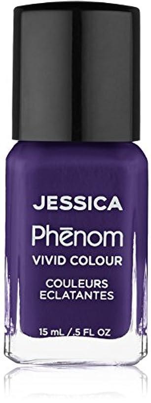 歩き回る感じメトロポリタンJessica Phenom Nail Lacquer - Grape Gatsby - 15ml / 0.5oz