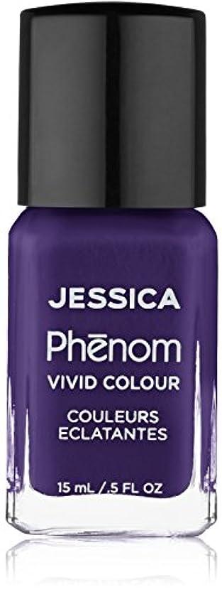 メロン窒素称賛Jessica Phenom Nail Lacquer - Grape Gatsby - 15ml/0.5oz