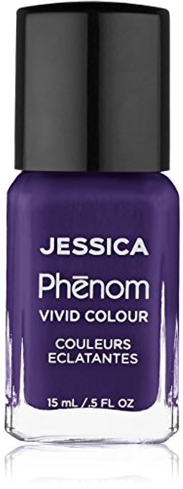 ゴールドマリナー紳士気取りの、きざなJessica Phenom Nail Lacquer - Grape Gatsby - 15ml / 0.5oz