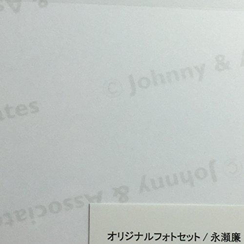 ジャニーズJr. 祭り 2017 公式グッズ【 永瀬廉 】「オリジナルフォトセット(個人)」