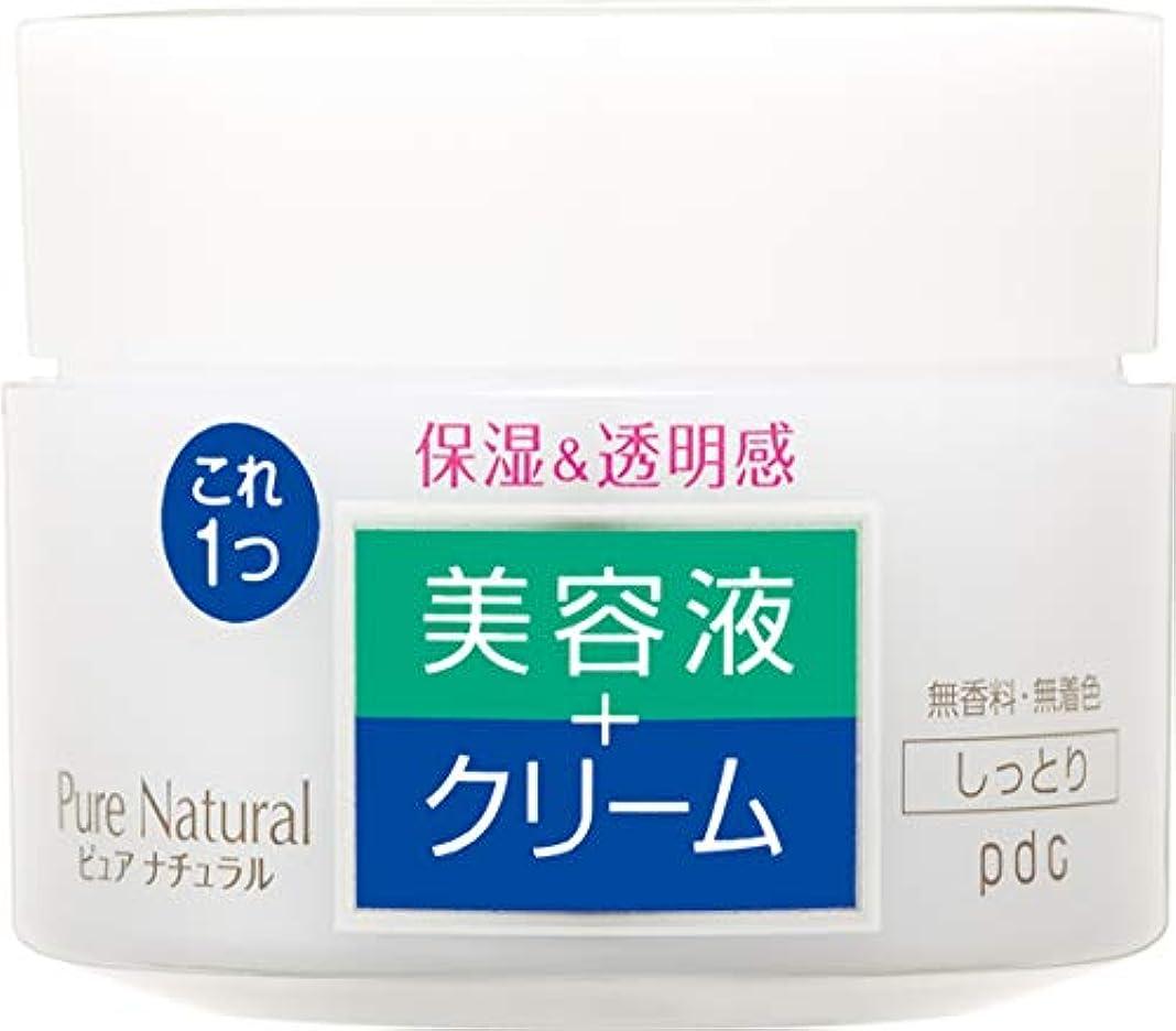 ポンプ睡眠火薬Pure NATURAL(ピュアナチュラル) クリームエッセンス モイスト 100g