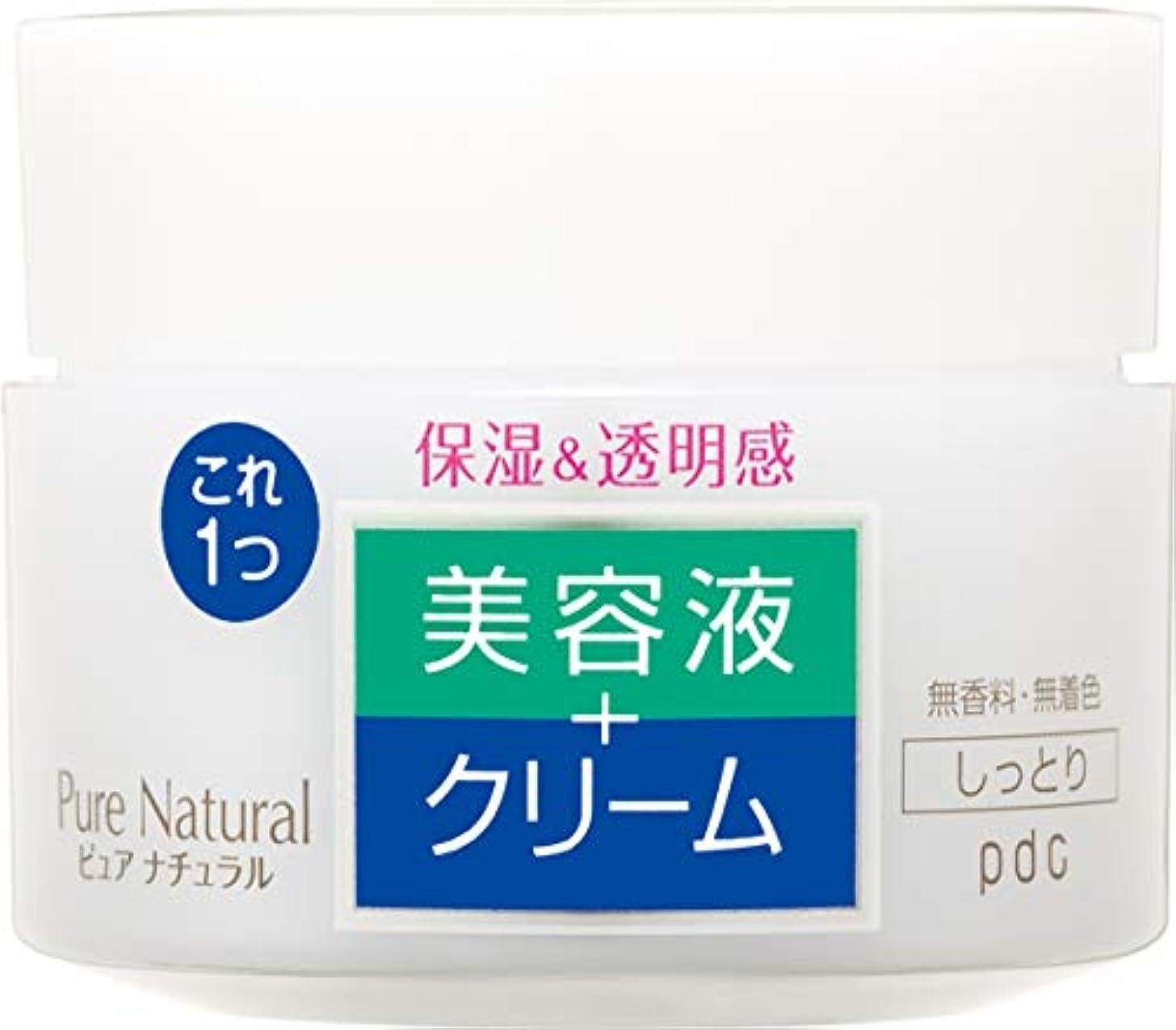 れんがモロニック葉を集めるPure NATURAL(ピュアナチュラル) クリームエッセンス モイスト 100g