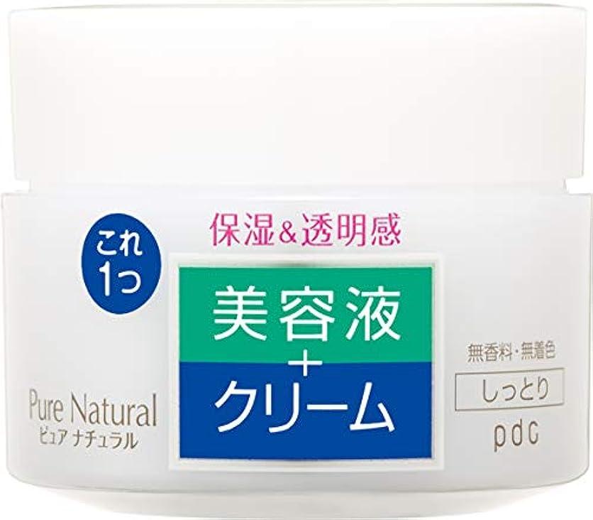 作動する主張するりんごPure NATURAL(ピュアナチュラル) クリームエッセンス モイスト 100g