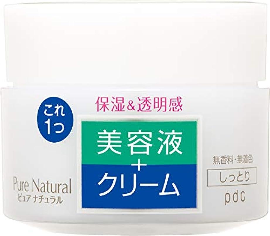 刻む四半期異形Pure NATURAL(ピュアナチュラル) クリームエッセンス モイスト 100g