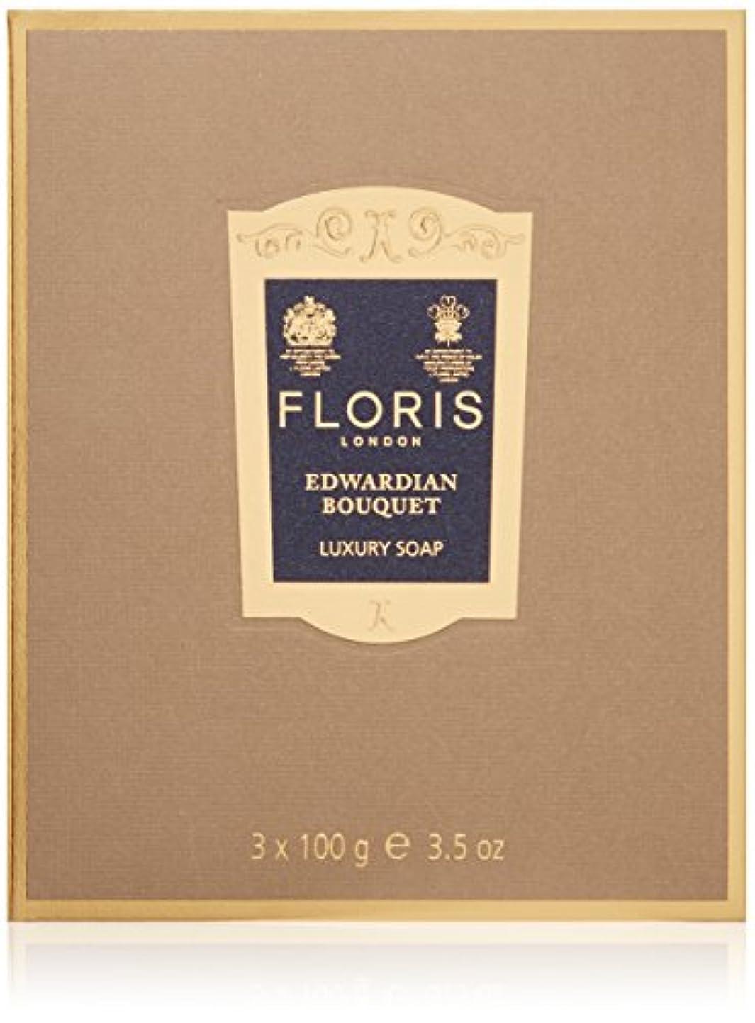 採用するロマンチック植生フローリス ラグジュアリーソープEB(エドワードブーケ)3x100g/3.5oz