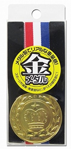 カネコ ずっしり重い本格派メダル NEW 金メダル