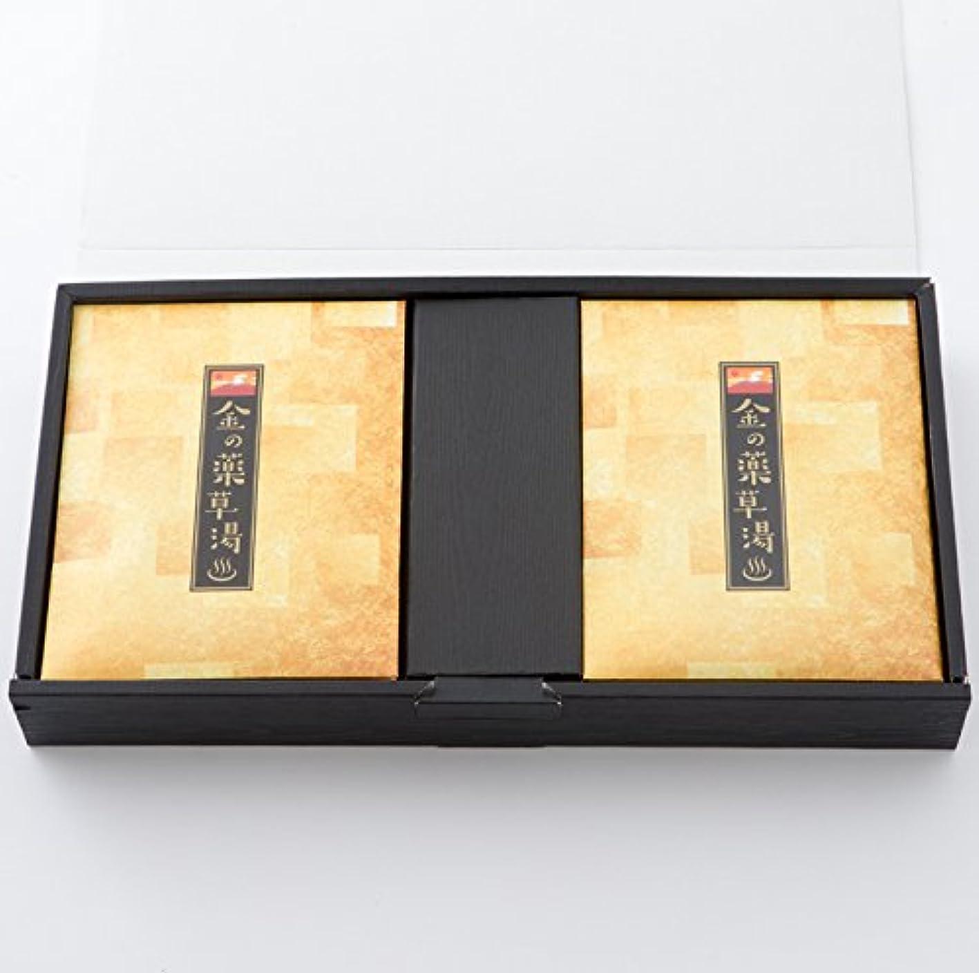 ご飯シュリンクフォアタイプ金の薬草湯ギフト (8包入り)