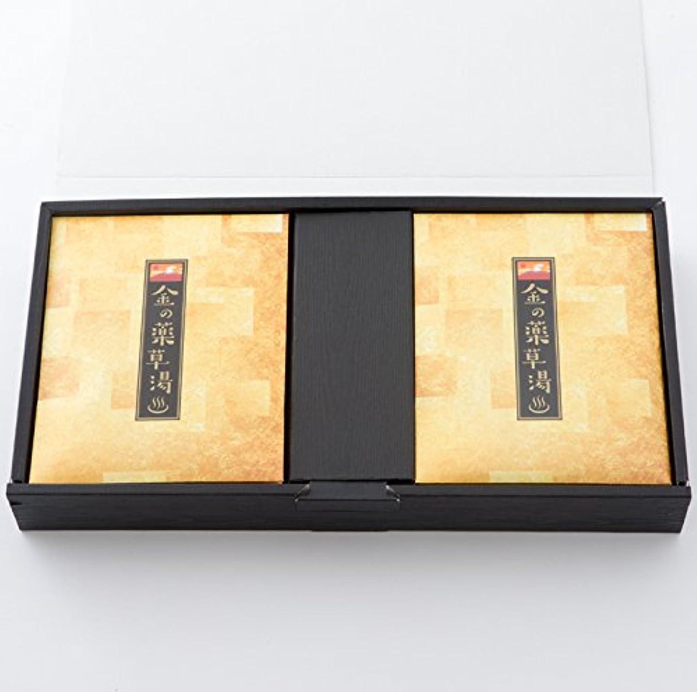横たわる直接ラグ金の薬草湯ギフト(6包入)