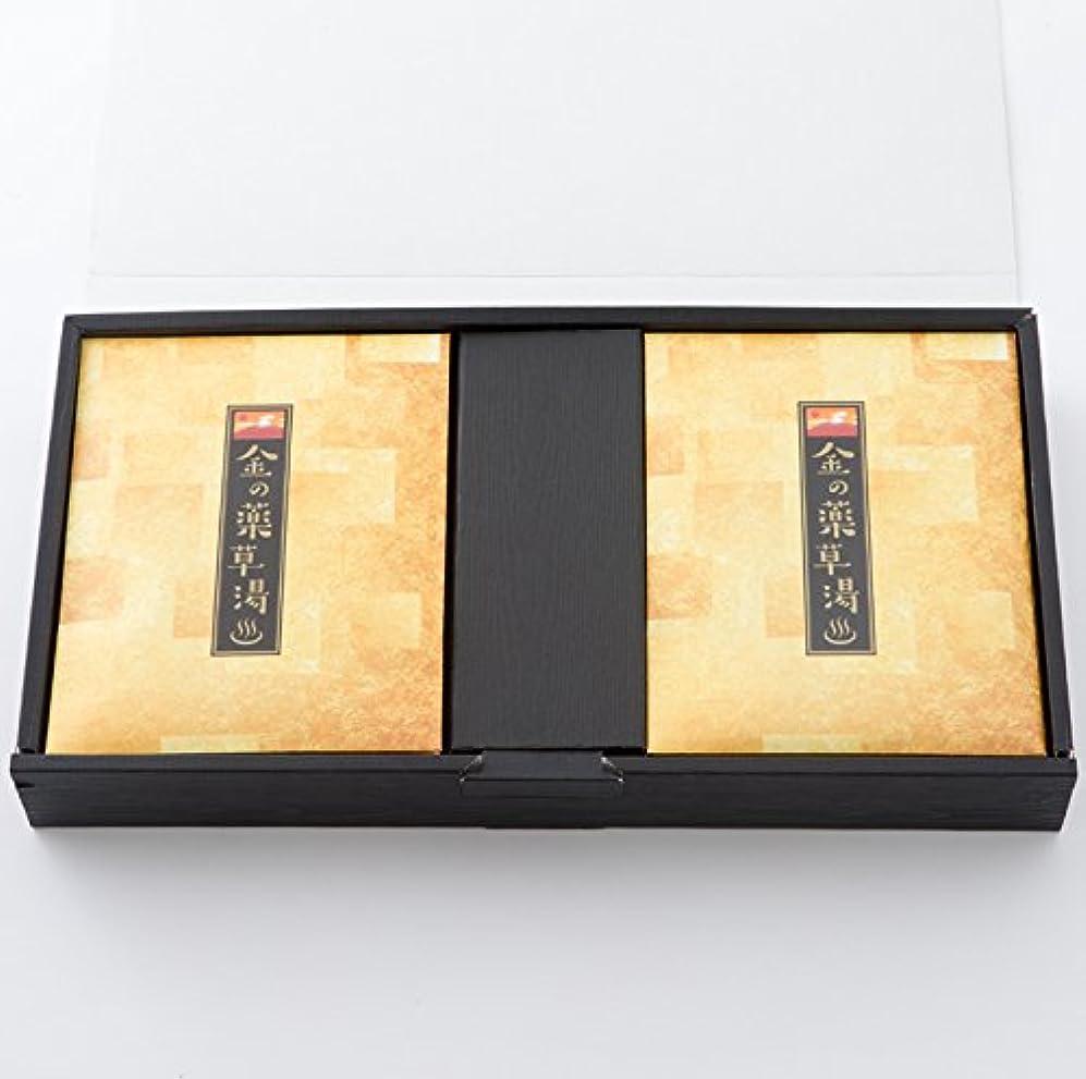 シルエット安心させるシリンダー金の薬草湯ギフト (8包入り)