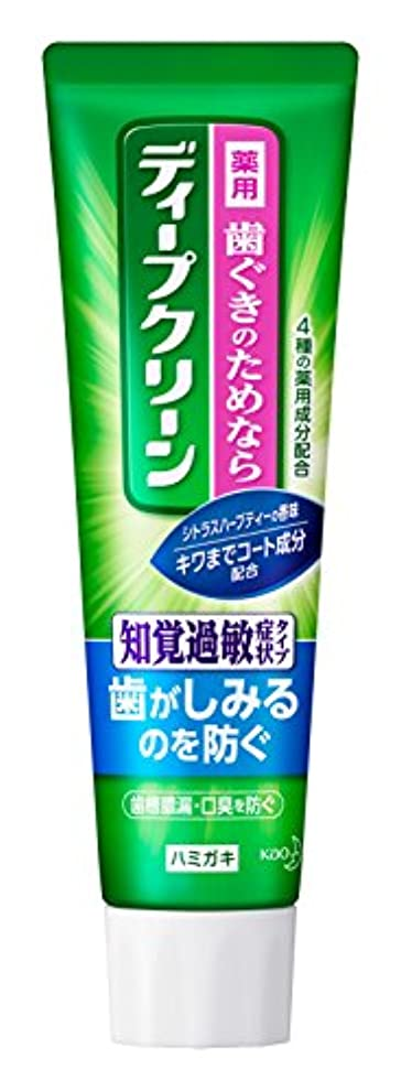 残忍な香ばしい参照ディープクリーン 薬用ハミガキ 知覚過敏症状タイプ 100g
