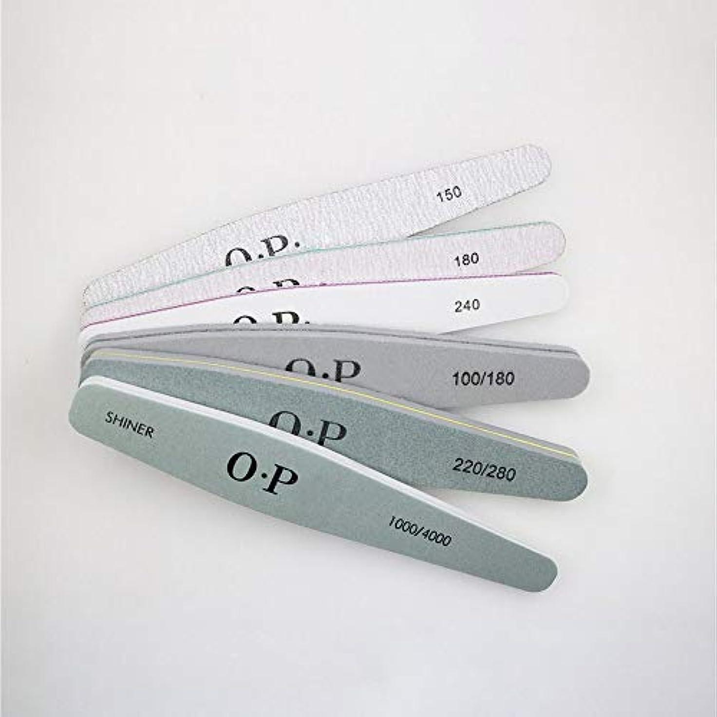 窒素タービン飼料爪やすり ジェルネイルファイル プロネイルバッファー 爪磨き ソフトファイル 両面使える (6本セット )