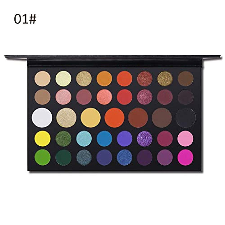 窒素委員長ローラーBrill(ブリーオ)最高のプロアイシャドウマットパレットメイクアイシャドウプロフェッショナル完璧なヌードウォームナチュラルニュートラルスモーキーパレットアイメイクアップシルキーパウダー化粧品39色