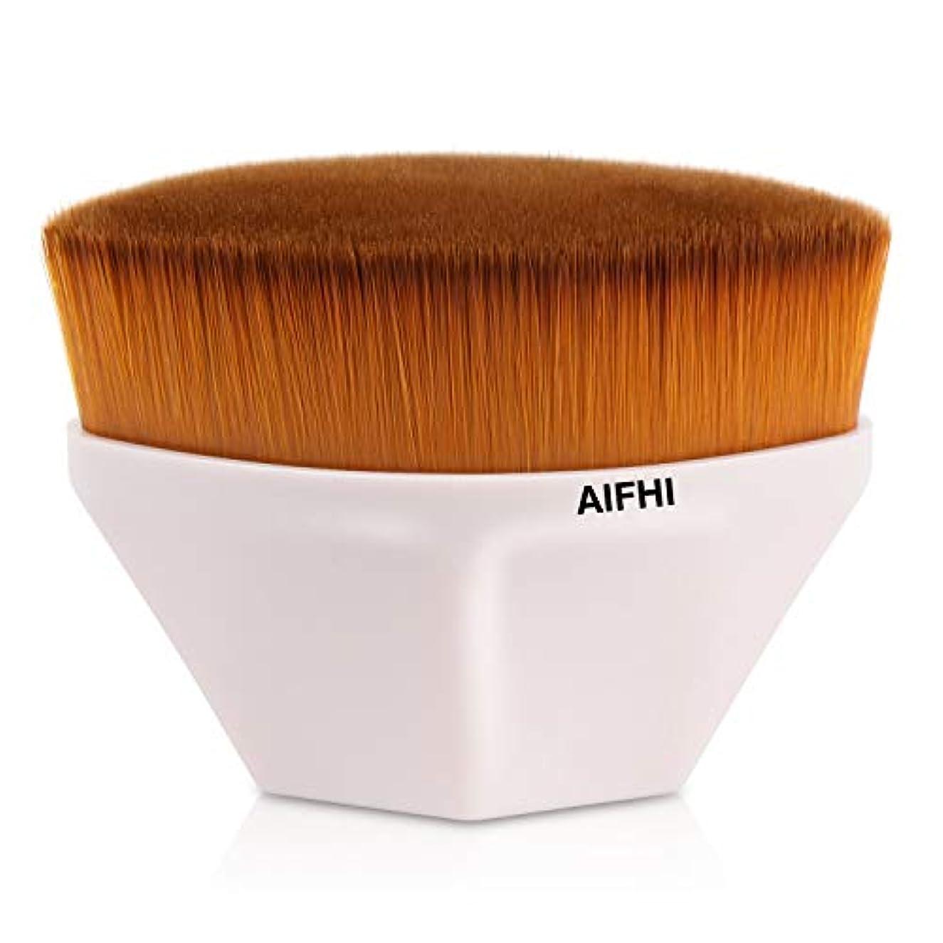 感嘆進化版AIFHI メイクアップブラシ 粧ブラシ 化粧筆 ファンデーションブラシ 肌に優しい 携帯便利 高級のタクロンを使用 (ライトピンク)