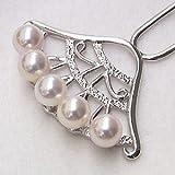 真珠の杜 かんざし 髪飾り パール あこや本真珠 和装小物 着物 ヘアアクセサリー 6月誕生石