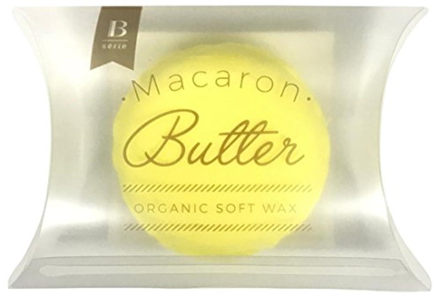 チューインガム気味の悪い予算BRY(ブライ) ビーセーリエ マカロンバター Y ユズ&ベルガモット 20g