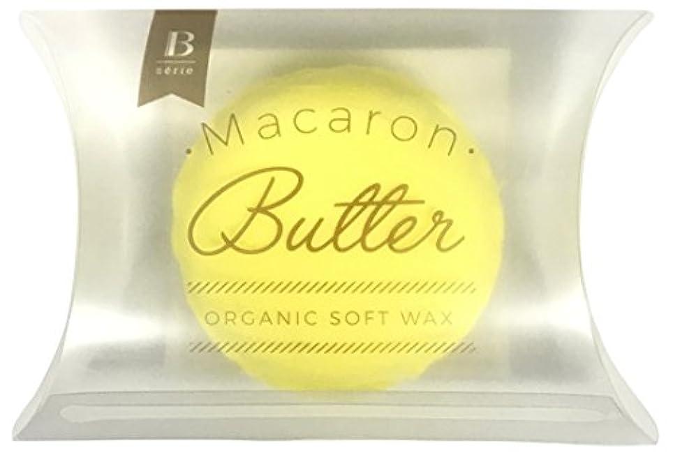 小麦ストッキング変成器BRY(ブライ) ビーセーリエ マカロンバター Y ユズ&ベルガモット 20g
