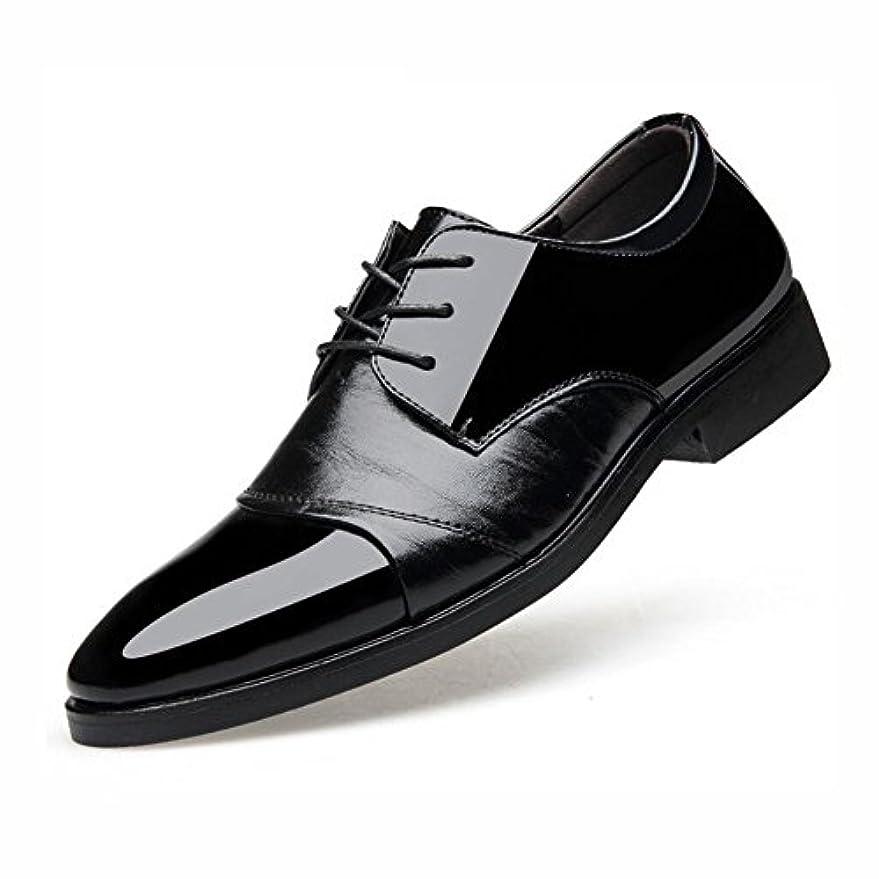 容赦ないデータム割り込みビジネス靴メンズドレス, 春の秋は、つま先の革の靴を指摘, 結婚式のファッショナブルなオフィスの靴をレース, カジュアルフラットブラウンブラック,Black,40