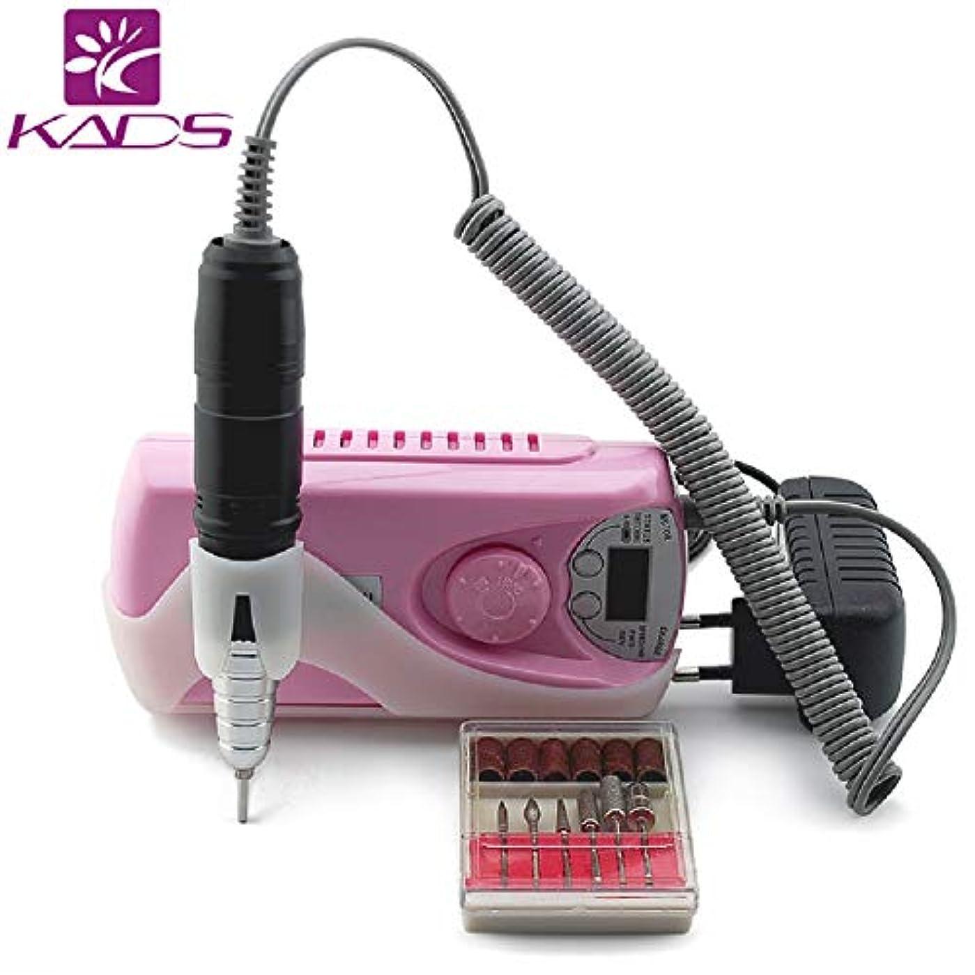 クラッシュ約束する保存するKADSサロン電動マシン 電気ネイルマシン ネイルアート機器 ドリルマシン 角質除去 甘皮処理